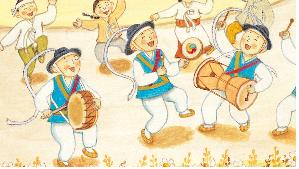 마을주민들의 사물놀이 모습