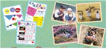 가을체험 관련 안내문(3장) 및 사진(4장) - 교화질로 교체