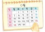 달력 이미지(1일(화요일)~30일(수요일))
